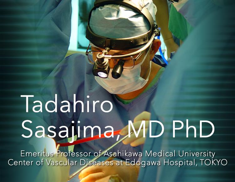 血管外科医 笹嶋唯博 MD,PhD.